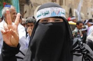 الناشطة في الثورة الشبابية أفراح الضلعي