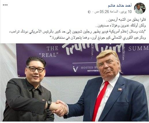 ظريف يتحدث عن عدوين اساسيين يتربصان بايران ولبنان - قناة العالم ...